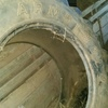 1 x Tractor Tyre  16.9R x 28 Armstrong.