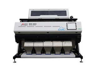 COLOUR SORTER RC5  (EX DEMO) IN STOCK AUSTRALIA