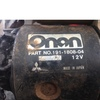 Onan Starter Motor