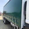 ISUZU FXL 1500 LWB, Refrigerated Curtainsider Truck For Sale **price reduced**
