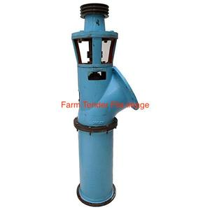 WANTED Axial Flow Column Pump