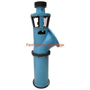 WANTED Axial Flow Column Pump
