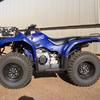 As New Yamaha 350 Grizzly Automatic 4-Wheeler.  1330kms.  83hrs.  Current model.