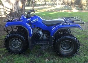 Yamaha Ultramatic Bruin 350 ATV