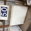 (A129) - Storage Cabinet