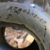 All terrain tyres off John Deere Gator
