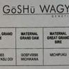 Wagyu Bull - Mr Goshu