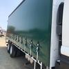 ISUZU FXL 1500 LWB, Refrigerated Curtainsider Truck
