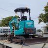 Kobelco SK35SR-6 Excavator for Sale