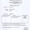 200 Tonne Of Biodynamic/Organic USDA NOPCertified Pea & Oat Hay 8x4x3 Approx 600 KG Bales