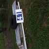 (A129) - 16 x Used Iron Sheets x 9 Ft